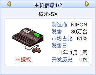20180420-221313_share_screenshot.png