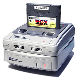 Satellaview_with_Super_Famicom.png